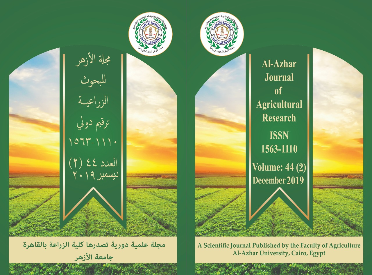 Al-Azhar Journal of Agricultural Research